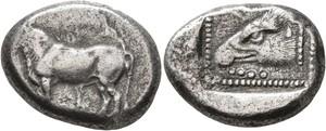 Paphos silver Siglos coin