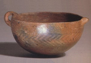 Reserved-Slip bowl
