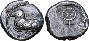 Silver Stater coin from Salamis ( King Evelthon)