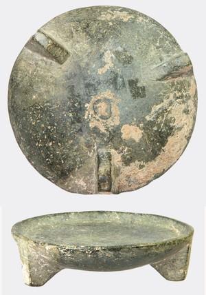 Stone (Chlorate) mortar